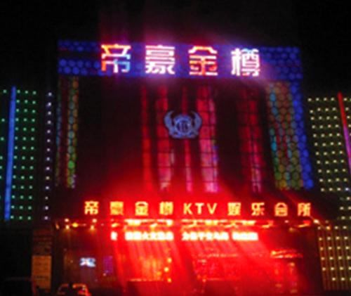 乌海市万博官网登录入口manbetx官网网页版