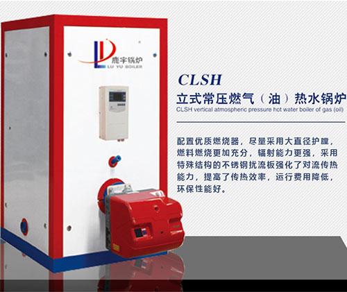 立式常压燃气(油)热水betway客户端下载
