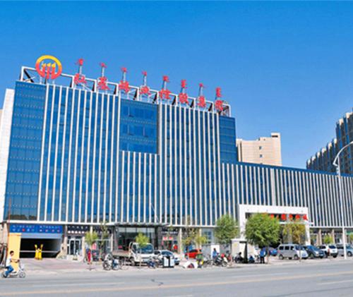 鄂市东胜区炜业房地产开发有限责任公司.jpg